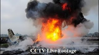 Download Video US Bangla Crash in Kathmandu Airport (CCTV Video) MP3 3GP MP4