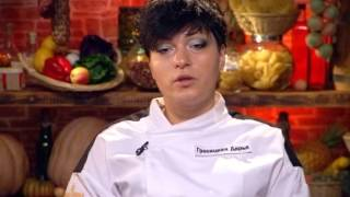Кулинарное шоу 'Адская кухня 2' - 12 выпуск