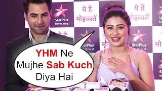 YHM 39 s Ruhi aka Aditi Bhatia Interview At Yeh Hai Mohabbatein 1500 Episodes Celebration