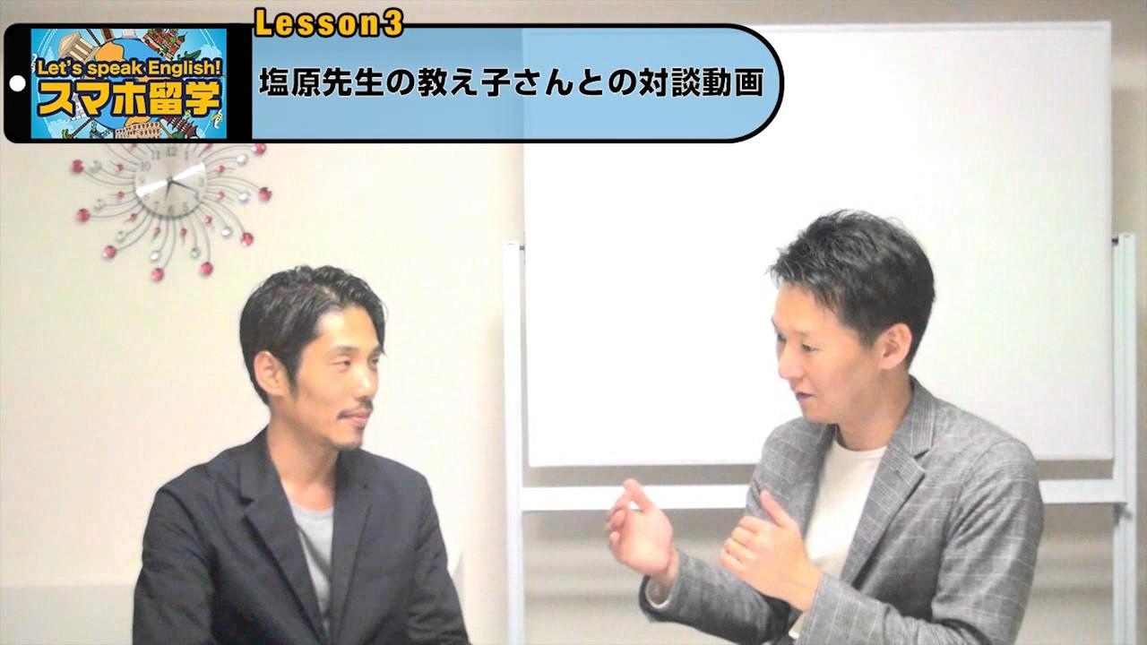 Amazon.co.jp: Let's speak English with スマホ留学: …