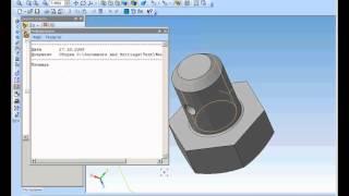 Измерения в деталях в Компас 3D. Длина ребра и площадь