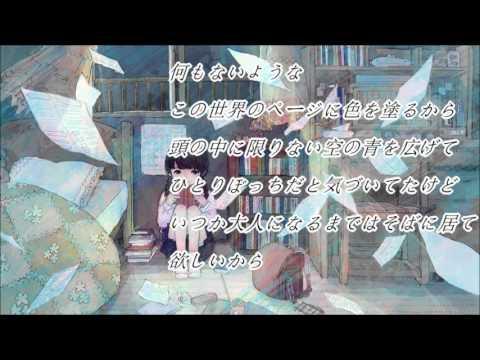 初音ミク『文学 in the 少女』HaTa【 VOCALOID 新曲紹介】