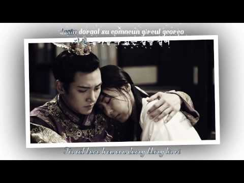 [Vietsub+Kara] Wind - Park Wan Kyu [Empresss Ki's OST Park 5]