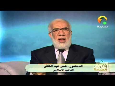 كثرة الفتن - اقتربت الساعة (3) - الشيخ عمر عبد الكافي