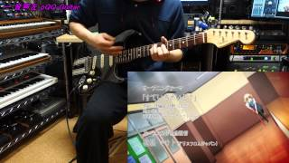 """【ディーふらぐ! OP】 """"すているめいと!"""" ギター弾いてみた♪ ディーふらぐ! 検索動画 39"""