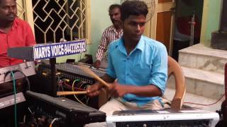 chinna manushanukulla guitar lead instrumental