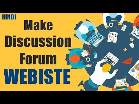 Make Forum Website | Discussion Forums | Make Money