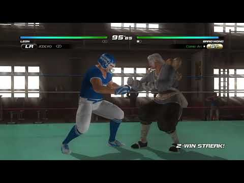 DOA5LR: Brad Wong Combo/Setup Collection