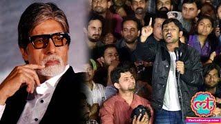 Gambar cover Amitabh Bachchan's reaction after watching Kanhaiya's speech | The Lallantop