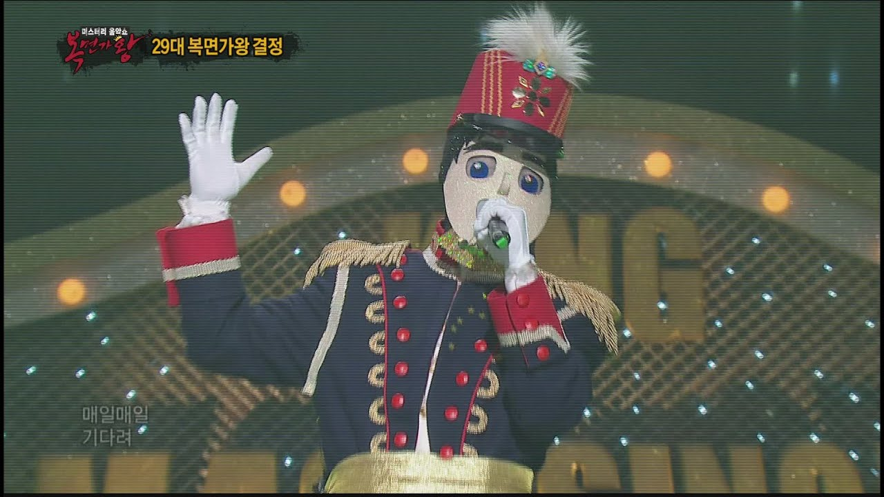[King of masked singer] 복면가왕 - 'Music captain of our local'  - Waiting Everyday 20160508
