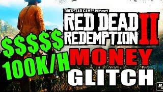 RED DEAD REDEMPTION 2 : GLITCH ARGENT EN ILLIMITÉ EN HISTOIRE !! 100K$ PAR HEURE