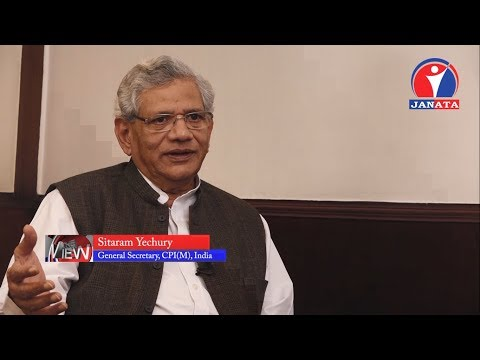 Lefts worldwide are looking at Nepal, Sitaram Yechury | The View with Arun Deo Joshi