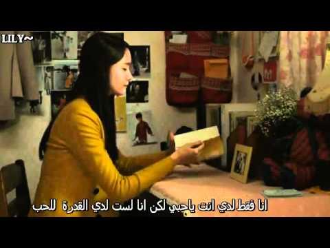 Tiffany - Because It's You - {arabic sub}