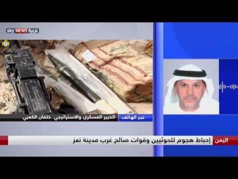 الكعبي: القوات الإماراتية موجودة في جميع أنحاء اليمن  لكن إعلام الإخوان يروج لشائعات مغرضة  - 11:21-2017 / 6 / 25