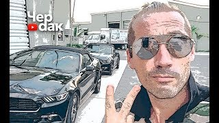 Тюнинг в Майями / Автомобили Джеймса Бонда