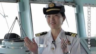 Repeat youtube video 【Seaman File】No.3 護衛艦「いせ」に乗艦する女性自衛官  2/3