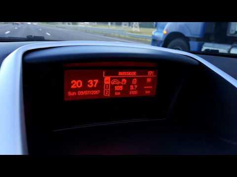 Peugeot 207 - 1.4 бензин - 2008 - Расход топлива - МКПП - Пежо 207