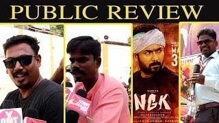 படம் 500 நாள் ஓடும் | NGK Review with Public |   Suriya | Selvaraghavan