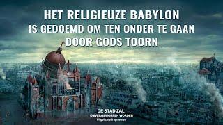 Het religieuze Babylon is gedoemd om ten onder te gaan door Gods toorn