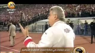 مصر  الجزائر  ( 4 - 0 ) Egypt  VS Algeria  ....... أشوف فيك يوم