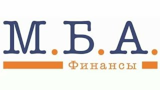 Коллектор М Б А Финансы Евгения Юрьева (звонки родственникам) #161.13.2(, 2014-12-30T22:07:26.000Z)