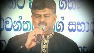 Sinhala Christian Songs - Ei Yesune Ma Nisa - Christian Worship Center - Kuwait