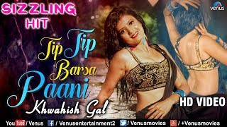 Khwahish Gal | Tip Tip Barsa Paani - Sizzling Hit | Best Bollywood Recreated Songs