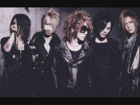 the GazettE - LEECH (karaoke version)