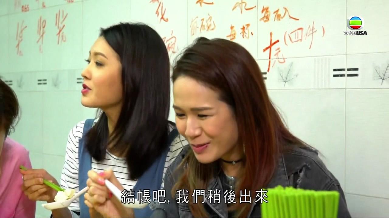 《玩轉香港日與夜》郭子豪點解咁想食豆腐? - YouTube