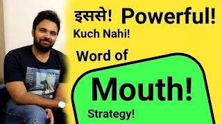 Nothing Is Powerful Than This | Word Of Mouth!