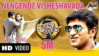 Prithvi Kannada Movie Songs | Ningende Visheshavada | Puneeth Rajkumar, Parvathi Menon