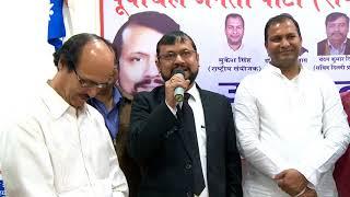 Mr. Satish Jha , President , Purvanchal Janta Party ( Secular ) on 25.2.18 West Delhi