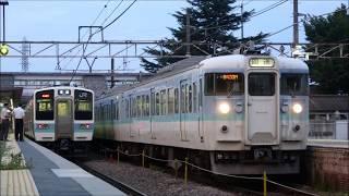 甲府駅に最後の115系が。かつてC3だったL99編成、あの頃の日常が一瞬だけ蘇る廃車回送。変わり果てた姿で長野へ