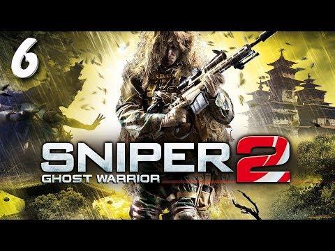 Sniper: Ghost Warrior 2. Прохождение № 6. Призраки Сараево.
