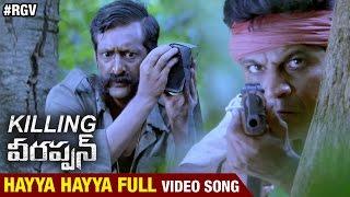 killing veerappan telugu songs   hayya hayya full video song   rgv   shivraj kumar