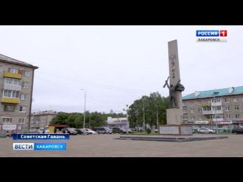 Развитие Советской Гавани