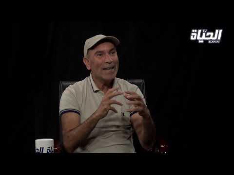 حميد زناز يتحدث  في العلمانية، الإسلام وجزائر ثورة الابتسامة