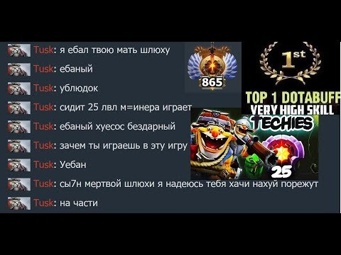 TECHIES 7.21b L ЛУЧШАЯ ИГРА L DOTA2 GAMEPLAY L HD 1440