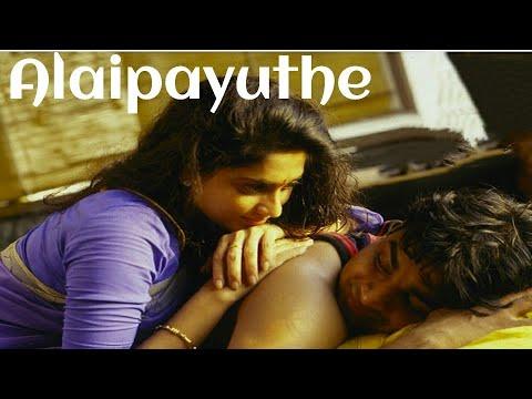 Evano Oruvan Song | Alaipayuthe | WhatsApp Status | Tamil Lyrics Song | AR Rahman