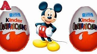 Открываем Киндер сюрприз - Микки Маус / Opening Kinder surprise -  Mickey mouse