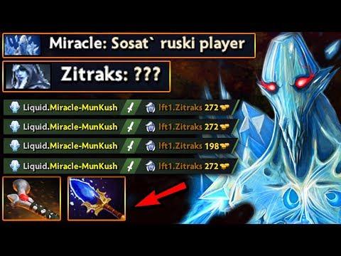 видео: МИРАКЛ на МИДОВОМ АППАРАТЕ! miracle vs zitraks dota 2