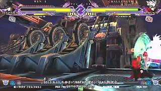 BBCS EX Game Chariot 9 12 2012 Yutta (Hazama) VS Rousoku (Ragna)