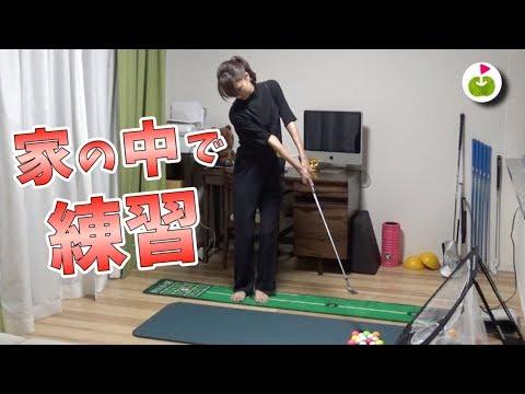 マーク金井さんが絶賛する「ゴルフの竪琴」知ってますか?(最後におまけコーナがあるよ)