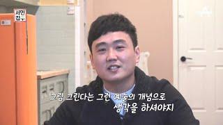 [교양] 서민갑부 305회_201110_일당으로 15억…