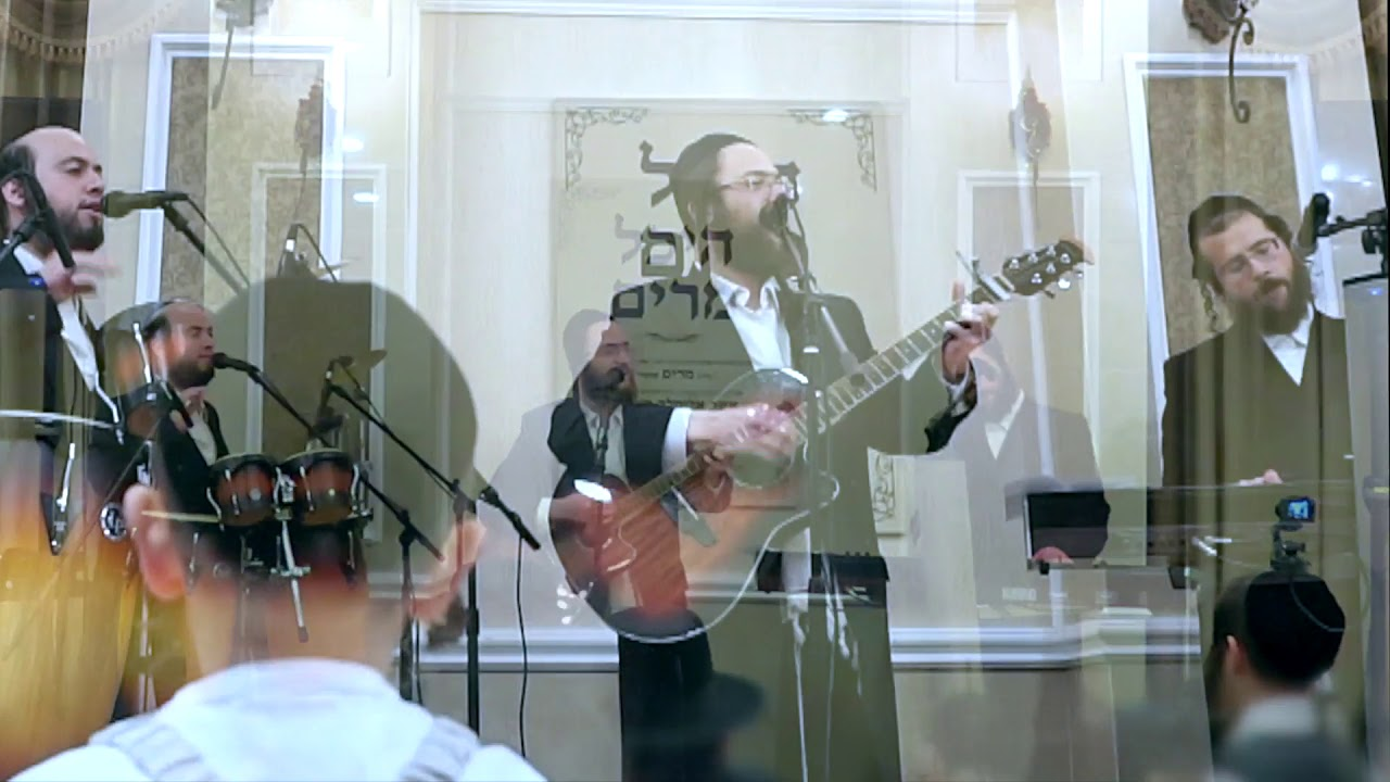 New Single Composed by Duvid Meir Schnitzer. Performed by Duvid Berger