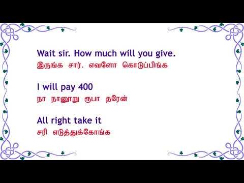 Spoken English through Tamil - Daily English 48