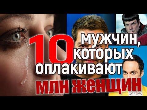 10 мужчин, по которым заплакали миллионы женщин... #гомосексуал#гей#голливуд