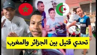 تحدي قتيل بين الجزائر والمغرب في سباق الدراجات النارية