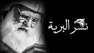 ترانيم فيلم نسر البريه