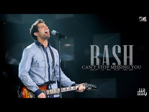Can't Stop Missing You - Mohamad Bash